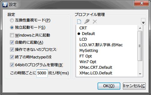 MacTypeの設定画面