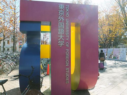 gakuensai-2012-31-tokyogaigo