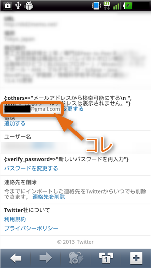 twitter-email-address