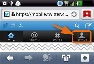 twitter-tap-account-button