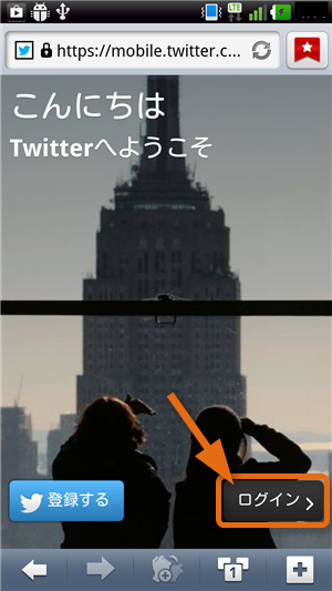 twitter-tap-login-button