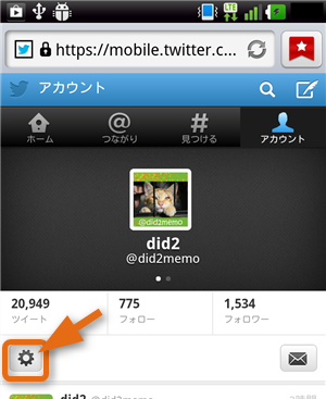 twitter-tap-settings-button
