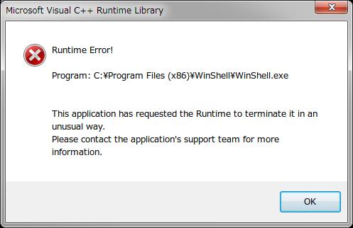winshell-runtime-error