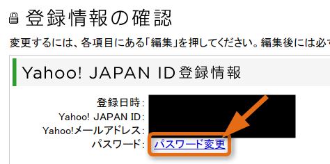 yahoo-mail-password-click-change-password