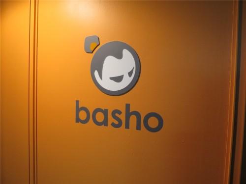 Basho Japan 入り口