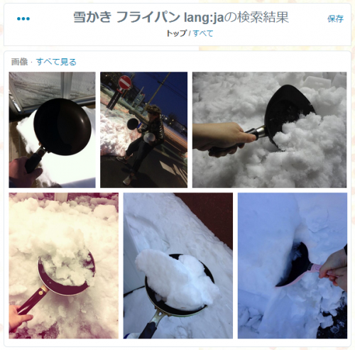 snow-shoveling-with-frying-pan