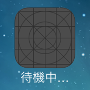 iphone-glay-icon