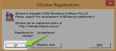 latex-install-2014-03-05-gsview-registration