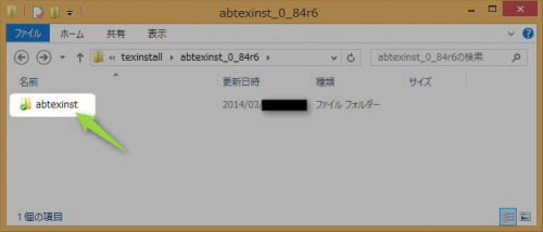 latex-install-2014-03-05-open-abtexinst-folder
