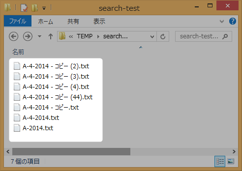 search-num-sample-files