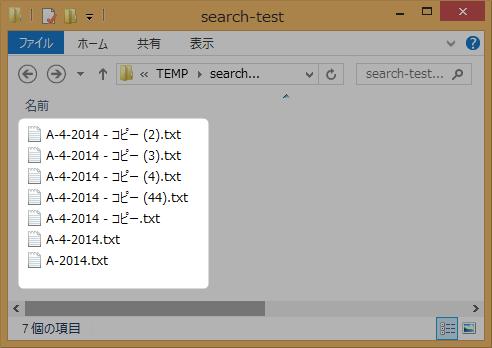 search-num-sample-files