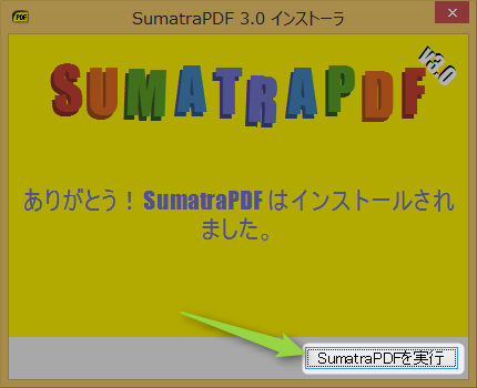 sumatrapdf-install-finish