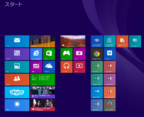 windows-8-display-sample