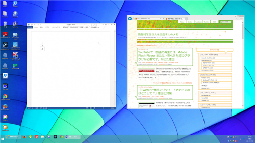 windows-8-display-sample2-mini