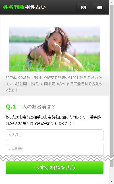 aisho-me-page-sample