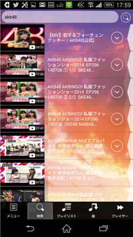 dropmusic-android-akb48