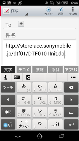 xperia-z2-url-copy-tap-paste-button-2