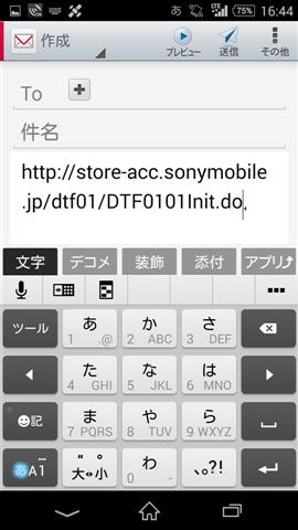 xperia-z2-url-copy-tap-paste-button-2