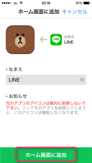 naver-line-line-deco-add-icon-button