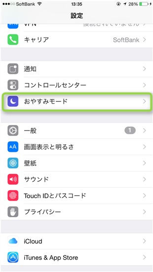 iphone-settings-oyasumi-mode-button
