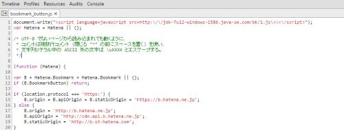 java-se-com-manipulated-b-st-hatena-com-javascript-code