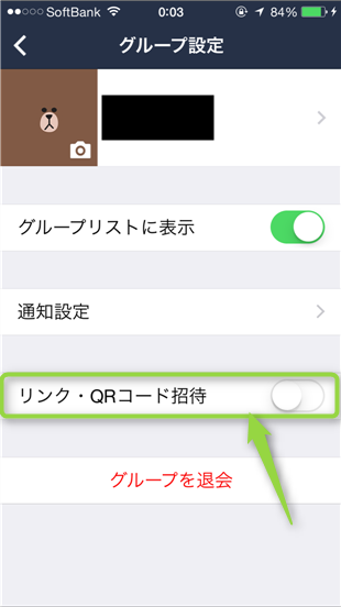 naver-line-group-url-enable-group-url
