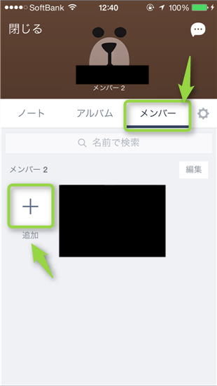 naver-line-group-url-open-group-add-page