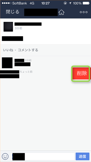 naver-line-how-to-delete-timeline-comment-iphone