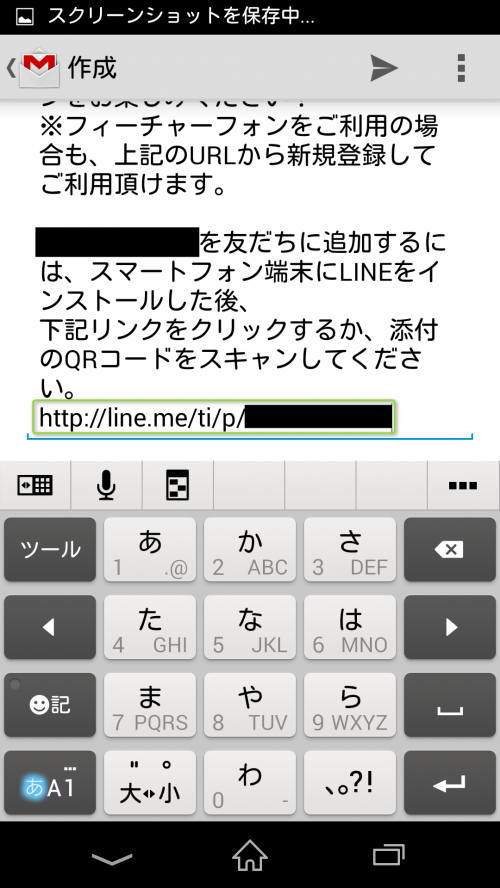 naver-line-line-user-url-line-user-url