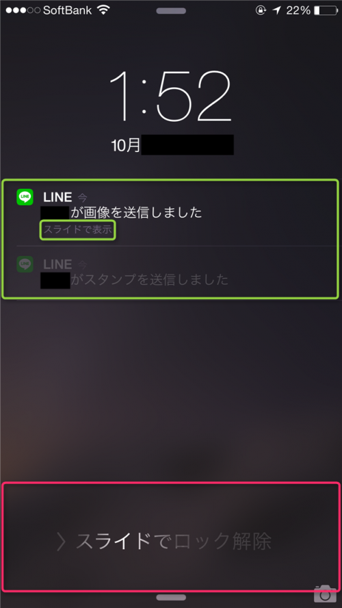 naver-line-open-talk-history-automatically-lock-screen