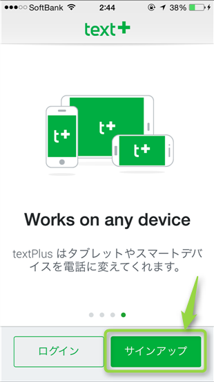 text-plus-sign-up-button