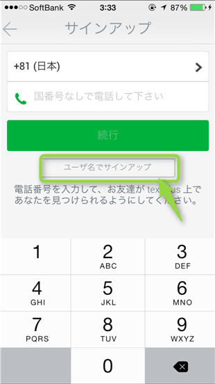 text-plus-sign-up-with-user-name-button
