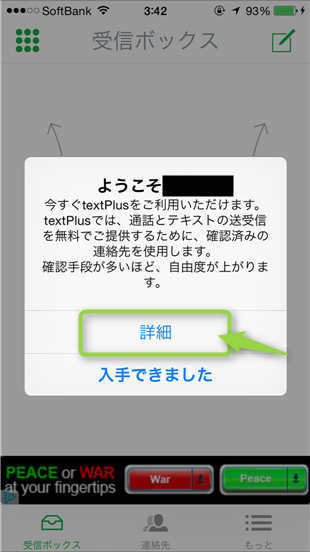 text-plus-youkoso-dialog