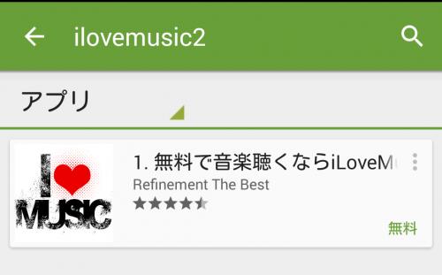 ilovemusic-ilovemusic2-android-release