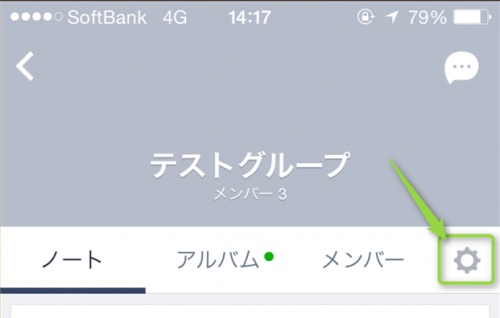 naver-line-group-note-notification-off-tap-settings-button-iphone