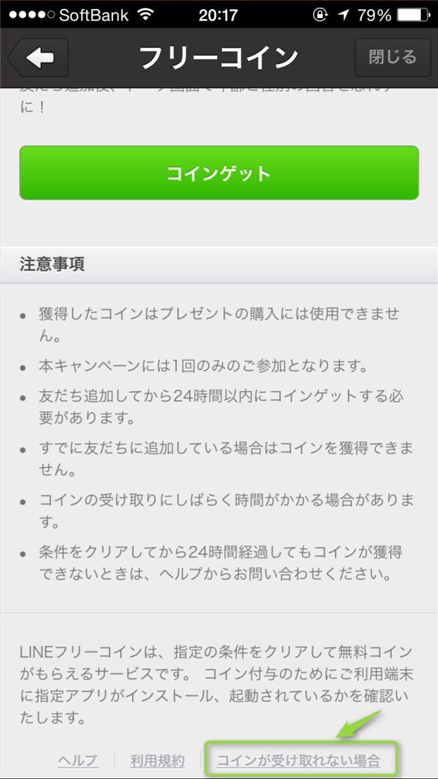 ビットコイン取引所のおすすめ人気ランキング6選【年最新版】   mybest