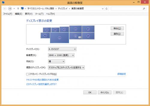 9-monitors-4k