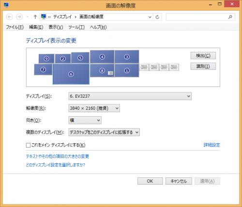 9-monitors-with-ev3237