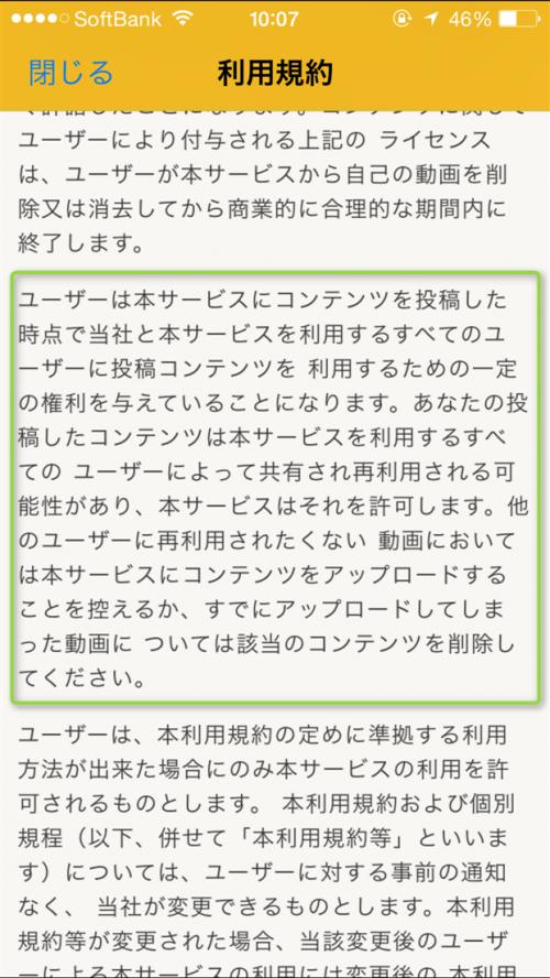mixchannel-kiyaku-chapter-1