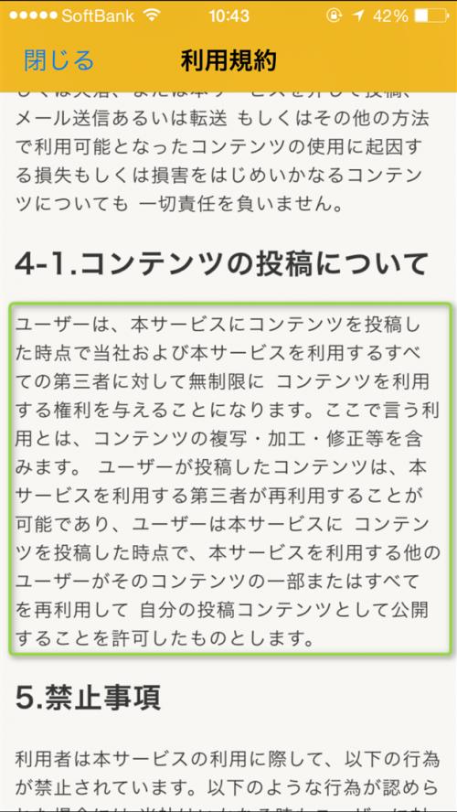 mixchannel-kiyaku-chapter-4-1