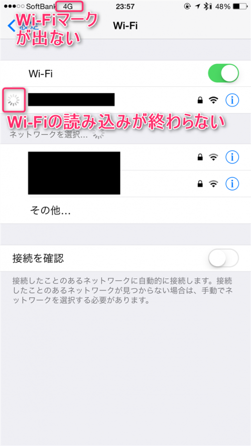 wifi-connect-failure-iphone