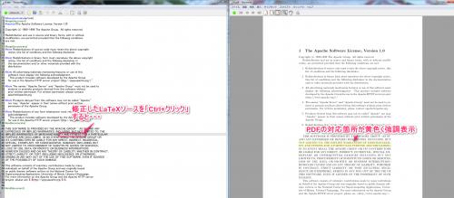 latex-pdf-source-jump-latex-to-pdf
