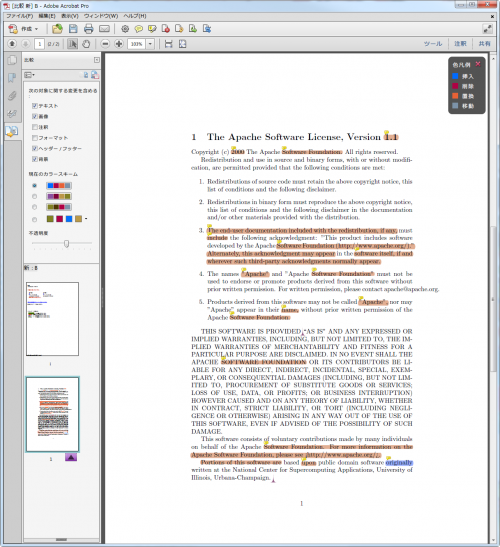 pdf-diff-tools-adobe-result-02