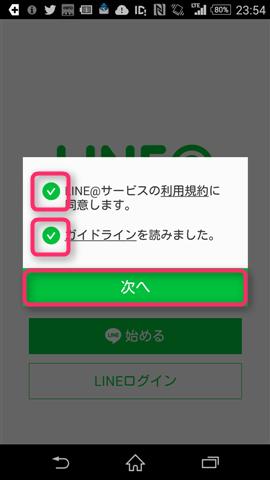 2015-04-12 14.54.18