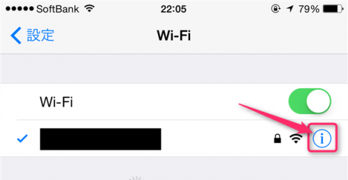 iphone-wifi-dns-open-wifi-details