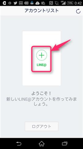 line-at-registration-tap-new