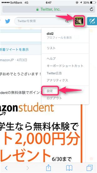 twitter-delete-account-open-settings