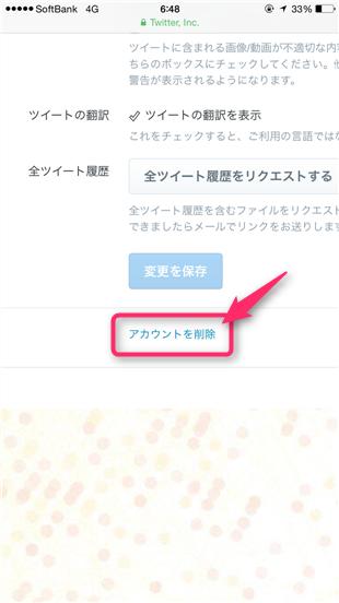 twitter-delete-account-tap-delete-account