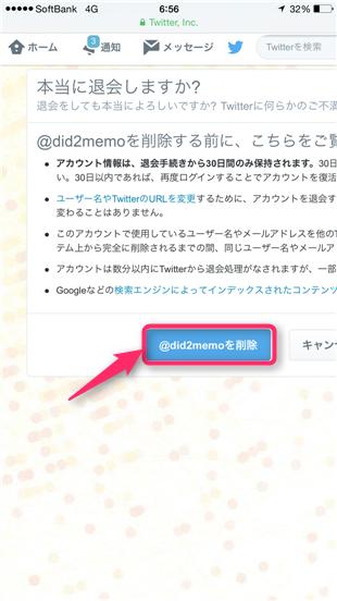 twitter-delete-account-tap-do-delete-account