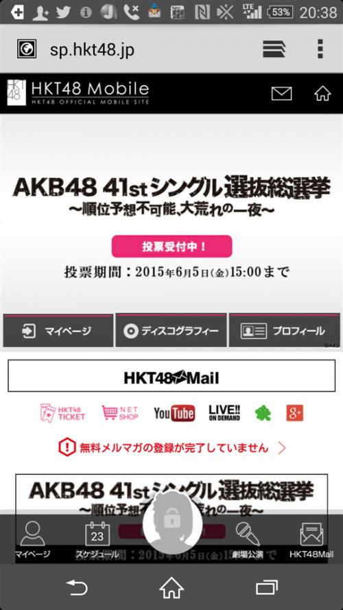 hkt48-mobile-kaiyaku-toppage-01